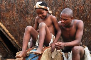 cultural village isibindi fb2